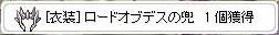 140831_07.jpg