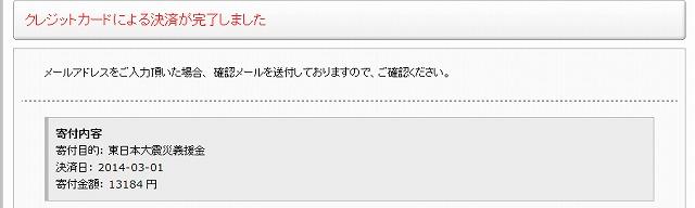 kifu1402.jpg