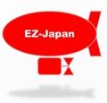 EZ-Japan(イージージャパン)代表 黒田 誠