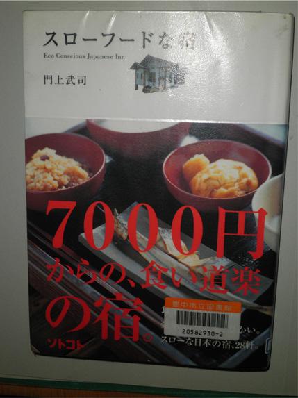 201407010719466d5.jpg
