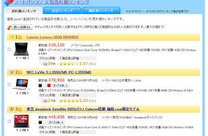 201403061156454b2.png