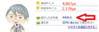 20140805185617041.png
