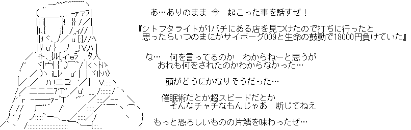 20140922144202ab2.png