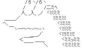 2513b120.jpg