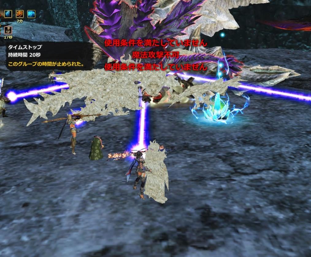DragonsProphet_20140719_164900.jpg