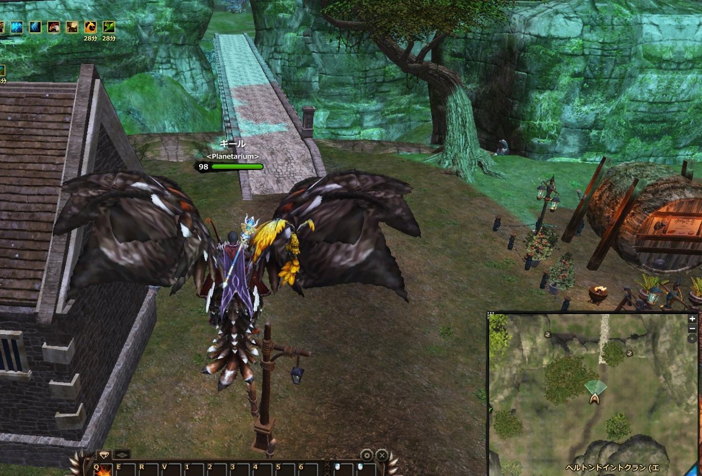 DragonsProphet_20140723_122453.jpg