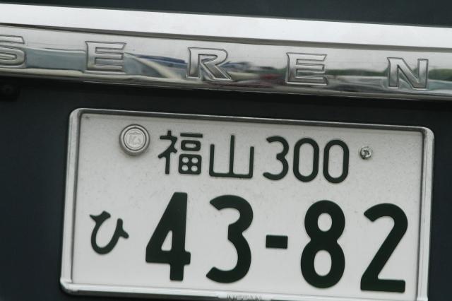 2014041821012370b.jpg