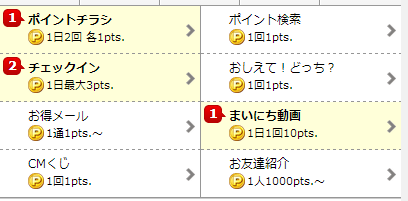 20140609212758a29.png