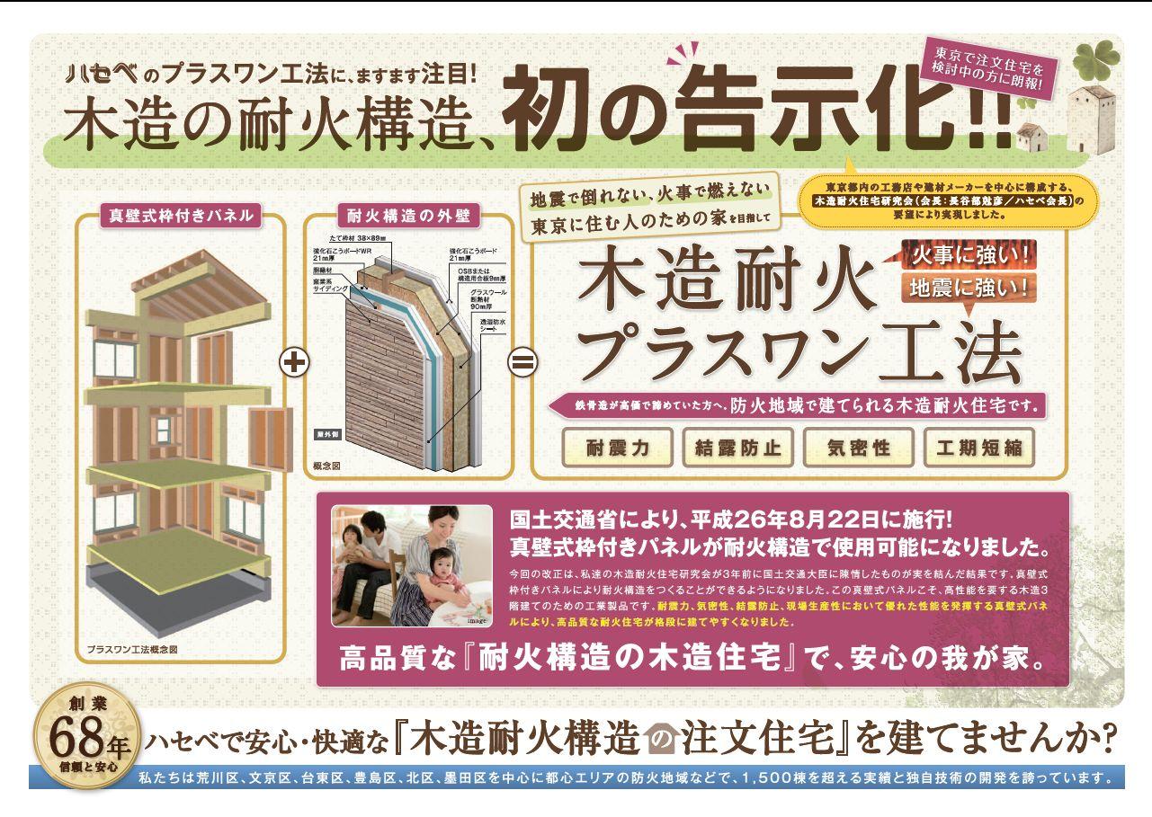 kokuji01.jpg