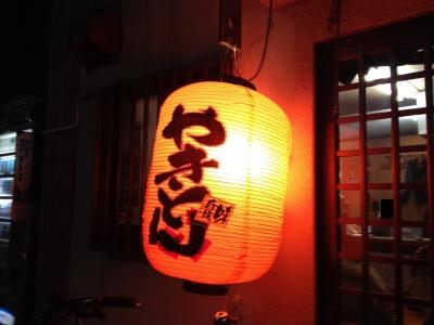aokaku1403102.jpg