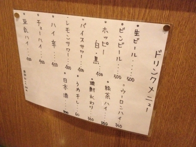 aokaku1403106.jpg