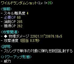 20140609032734696.jpg