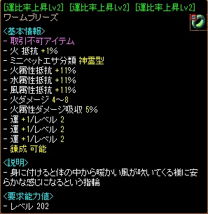 201407221651363ed.jpg