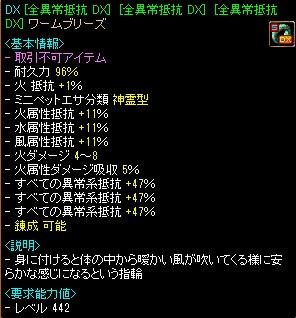 201408021314062dc.jpg