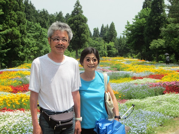 花と記念写真を撮る