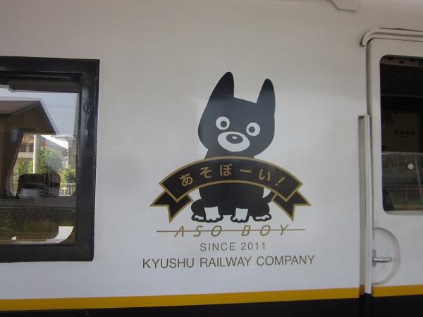 阿蘇ボーイのキャラクターは黒いわんこ
