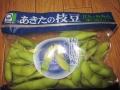 枝豆105円