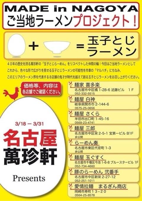fc2blog_201404092000029cd.jpg