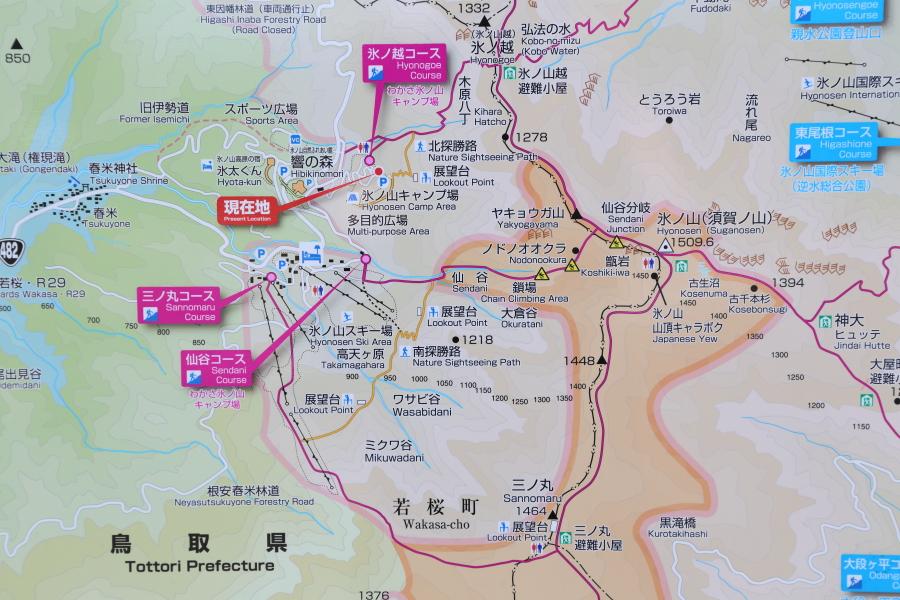 日本 日本地図 山 : 出発して氷ノ越コースで氷ノ山 ...
