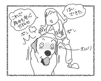 羊の国のラブラドール絵日記シニア!!「13歳のかわいいシニア」3