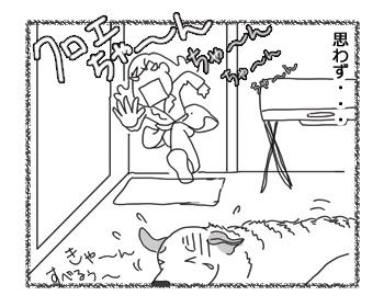 羊の国のラブラドール絵日記シニア!!「救出作戦!(誰の?)」3