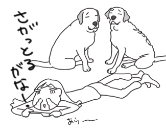 07032014_pic6.jpg