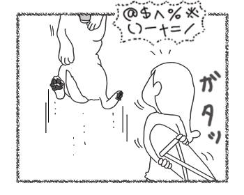 羊の国のラブラドール絵日記シニア!!「クロエビスの恐怖のツボ」3