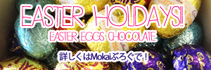 Mokai Banner Easter