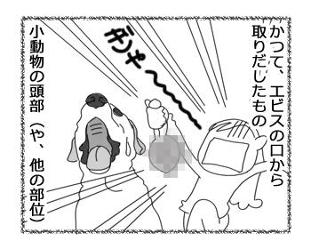 羊の国のラブラドール絵日記シニア!!「マジック・ショ―!?」2