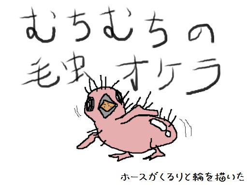 20140716115003059.png