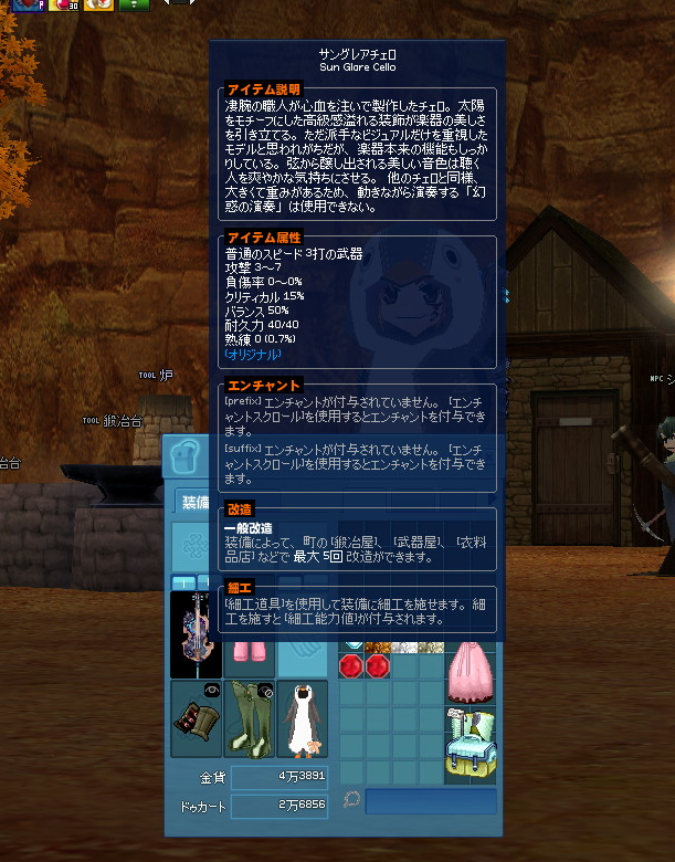 20140829-4.png