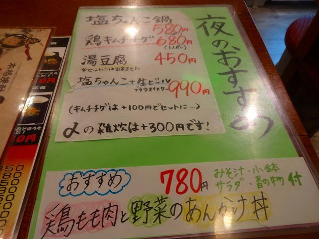 201404261034080e9.jpg