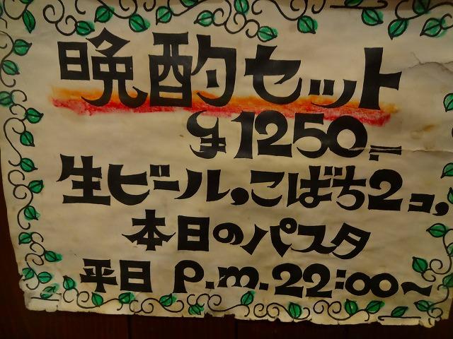20140719100456dfd.jpg