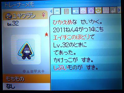 201406292339405fa.jpg