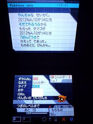 2014063002094631e.jpg