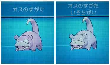201408042054190d7.jpg