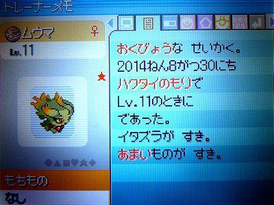 201409042347161db.jpg