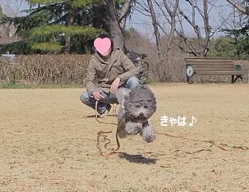 じじのこうえん20140315-18