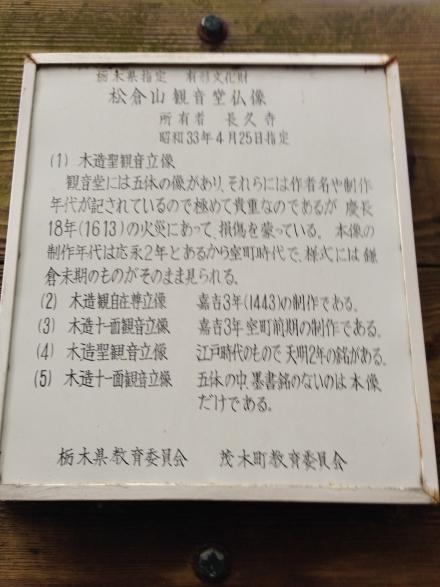 松倉 (1)