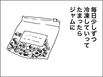 kfc030606.jpg