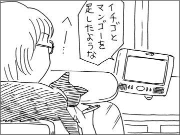 kfc130501