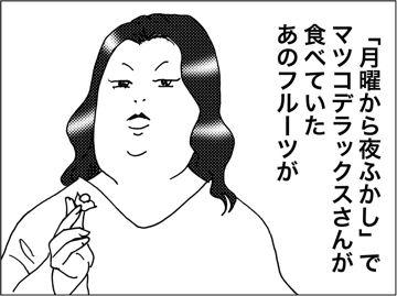 kfc130502.jpg