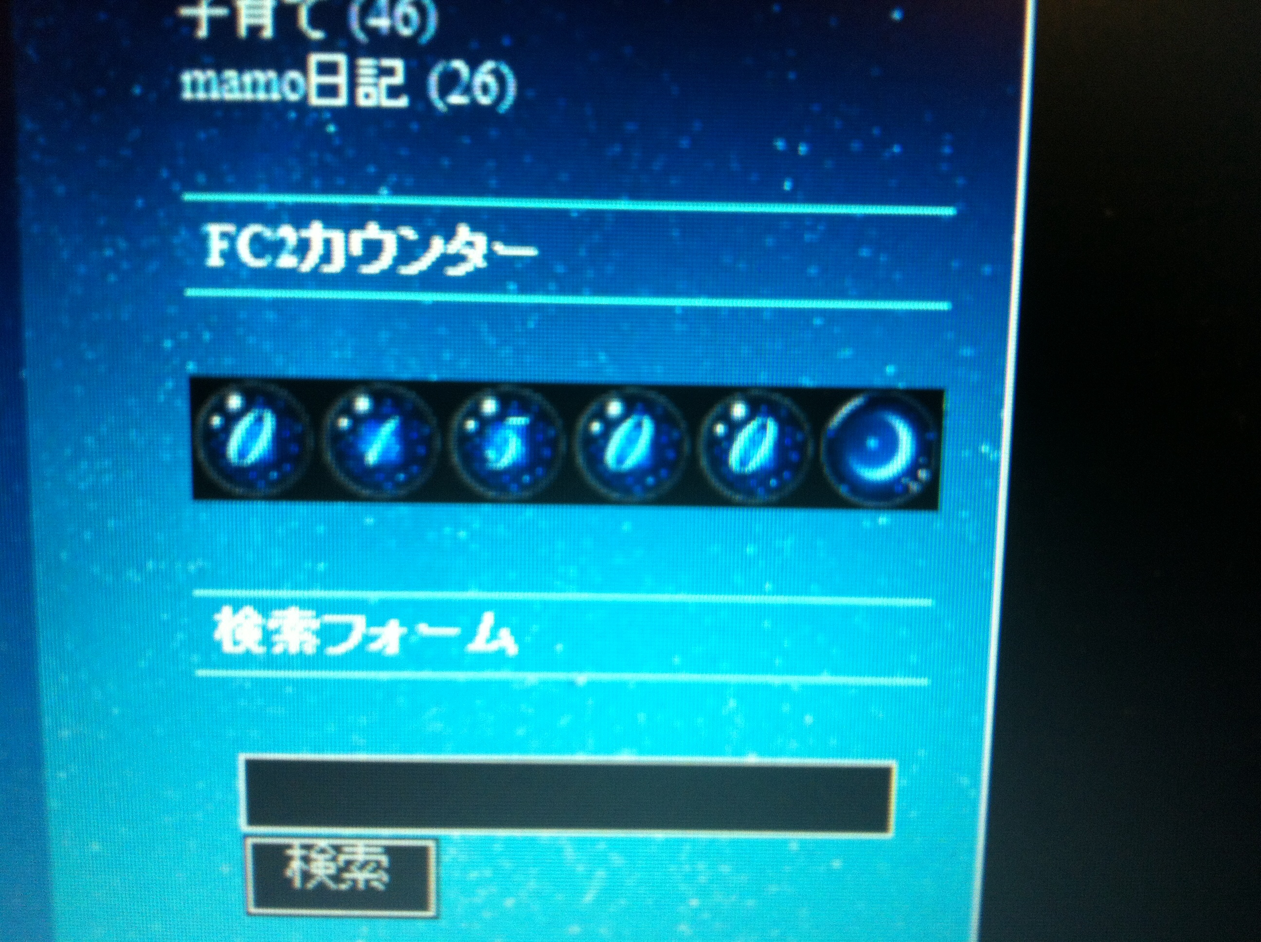 fc2blog_201403062126377bb.jpg