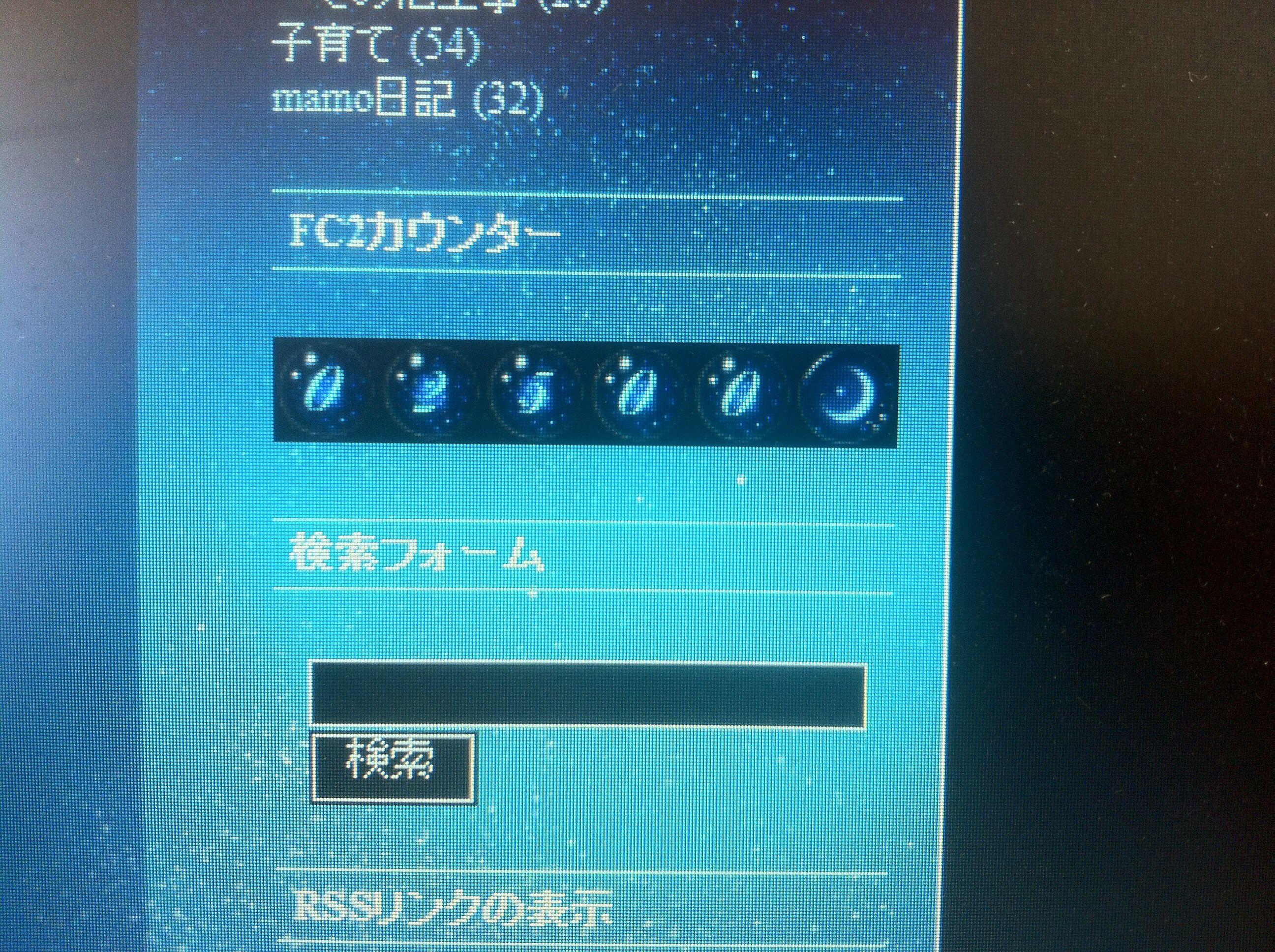fc2blog_20140708095650b3d.jpg