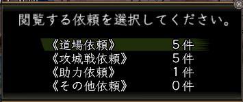Nol14051801.jpg