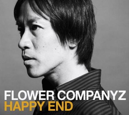 HAPPY_END.jpg