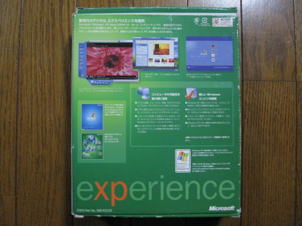 IMG_1350_convert_20140409203850.jpg