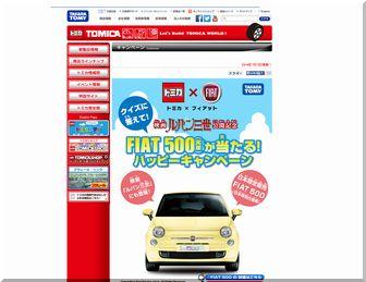 【応募689台目】: フィアット 「FIAT 500」