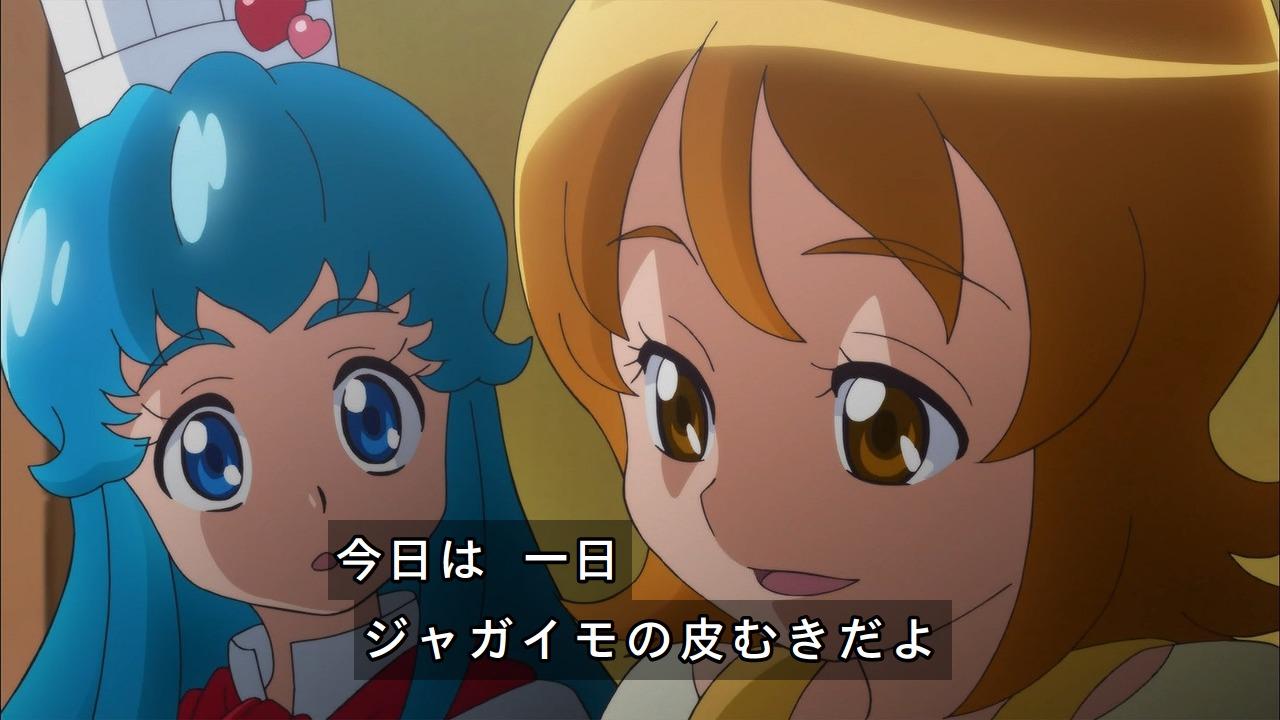 hncp06-hime-yuko04.jpg