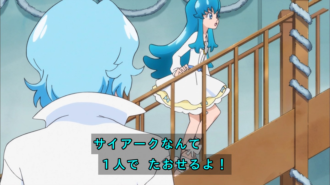 hncp07-hime-blue03.jpg